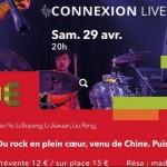 <b>Ce soir, soirée de clôture du @Festival_MIA #Toulouse au @ConnexionLive :  http://bit.ly/2qehRIE #v...</b>