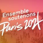 <b>Tous derrière #Paris2024 !  http://bit.ly/2ojbCmipic.twitter.com/bCDFQ0X9Yd</b>