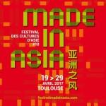 <b>Du 19 au 29 avril 2017, le monde asiatique nous prête ses couleurs ! C&#039;est le @Festival_MIA  ht...</b>