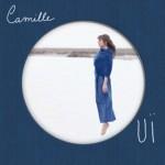 <b>Nouvelle date pour Camille à Toulouse en 2018</b>