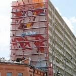 <b>#Graff live depuis ce w-e place Arnaud-Bernard #Toulouse ! La #Truskool is back avec #Siker / #Ceet ...</b>