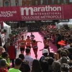 <b>Concours : Gagnez vos dossards Relais pour le Marathon de Toulouse 2017 !</b>