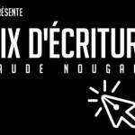 <b>Prix d'écriture Claude Nougaro 2018 : Les jeunes de la Haute-Garonne ont jusqu'au 15 janvier pour ca...</b>