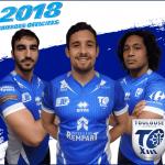 <b>Découvrez le maillot 2018 du Toulouse Olympique !</b>