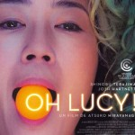 <b>Cinéma ABC Toulouse : Avant-première de «Oh Lucy!» en présence de sa réalisatrice !</b>