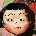 <b>En famille : suivez les aventures de Rosalie au Théâtre du Grand Rond !  http://bit.ly/2Gc3pFt #Tou...</b>