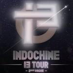 <b>Une deuxième date pour Indochine à Toulouse en 2018 !</b>