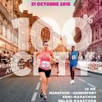 <b>Les Inscriptions pour le Marathon Toulouse Métropole 2018 ouvertes !</b>