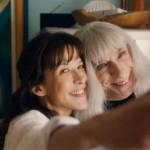 <b>Sortie Cinéma : Mme Mills, Le jour de mon retour, Le secret des Marrowbone, Eva et The Disaster Arti...</b>