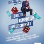 <b>L'Espace Saint Georges fête la rentrée !</b>