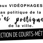 <b>Soirée Mensuelle des Vidéophages - spéciale Mois du documentaire</b>