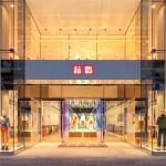 <b>Toulouse : voici quand la célèbre marque de vêtements Uniqlo va ouvrir son magasin au centre-ville</b>