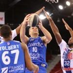 <b>Basket. Rassuré et rassurant, le Caen BC tient un match référence sous l&#039;ère Courcier</b>
