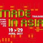 <b>Aujourd'hui, début du @FestivalMIA, festival des cultures d'Asie :  http://bit.ly/2pFHdz6 #Toulouse...</b>