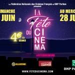 <b>La Fête du Cinéma 2017 à partir de ce dimanche à Toulouse</b>