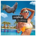 <b>Psykup ce jeudi en concert au Bikini</b>