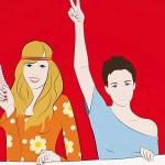 <b>Et pendant ce temps Simone Veille !</b>