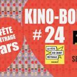 <b>Kino-Bouffe n°24 : Spéciale Fête du Court-Métrage</b>