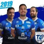 <b>Les maillots 'domicile' 2019 dévoilés !</b>