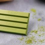 <b>Un KitKat au thé vert et chocolat blanc bientôt dans nos rayons</b>