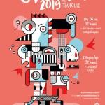 <b>Le Carnaval de Toulouse ! C'est du 16 au 31 mars ! Préparez vos déguisements ! Tout le programm...</b>