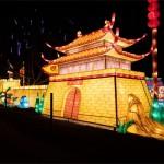 <b>Près de Toulouse. Tout savoir sur le festival des Lanternes, qui fait son grand retour</b>