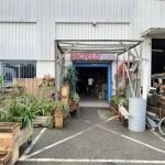<b>À Toulouse, Recyclo'Bat récupère les déchets du bâtiment et leur donne une seconde vie</b>