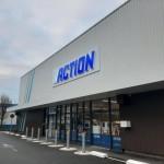 <b>Toulouse. Un nouveau magasin de l'enseigne Action a ouvert dans l'agglomération</b>