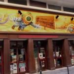 <b>Bon plan. Deux cinémas de Toulouse organisent des ventes d'affiches de films</b>