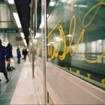 <b>Toulouse. Le lancement de la ligne A du métro avec des rames doublées repoussé : voici pourquoi</b>